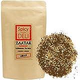 """Zaatar / Za'atar (tomillo libanés) 250 gr """"resellable kraft bag""""."""