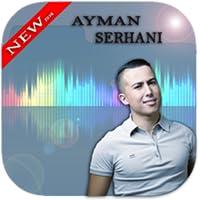 music ayeman serhani2018