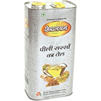 Himalayan Brand Yellow Mustard Oil 5 Litre Tin (Fortified with Vitamin A and D)