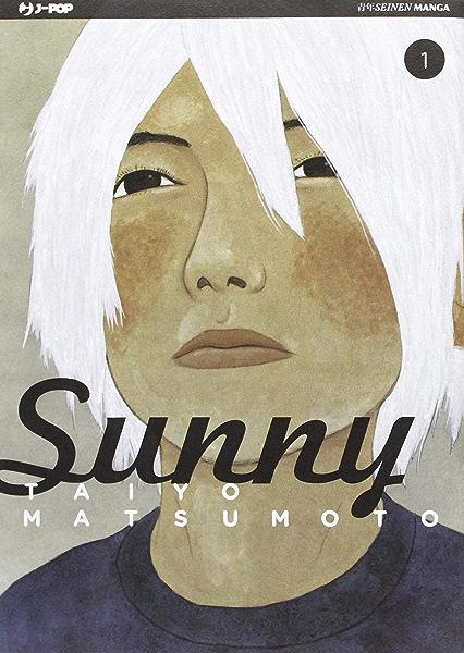 Sunny: 1 (J POP) eBook: Matsumoto, Taiyo: Amazon.it: Kindle