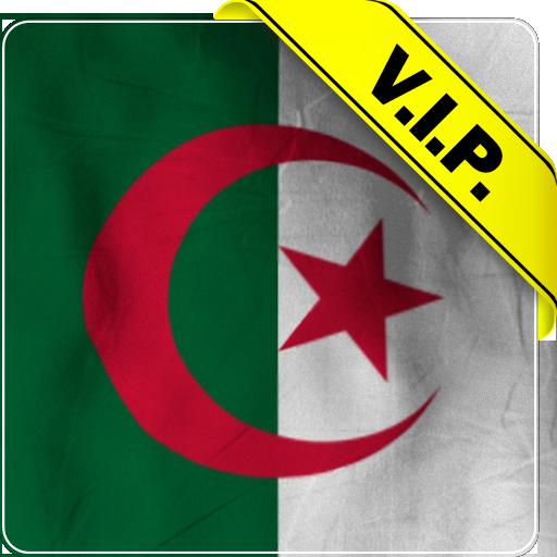 Drapeau Algérie Amazonfr Appstore Pour Android