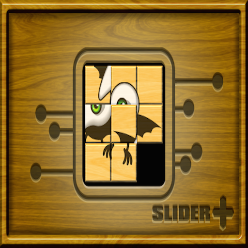 Rock & unroll block puzzle -