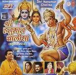 Shree Hanuman Chalisa (Hanuman Ashtak)