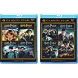 HARRY POTTER - LA COLLEZIONE COMPLETA (8 FILM - 8 BLU-RAY)