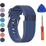 Fitbit Charge HR Armband, BeneStellar Einstellbare Silikon Ersatz Kleine Große Band Armband Strap für Fitbit Charge HR Wireless Activity Wristband