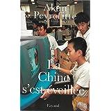La Chine s'est éveillée: Carnets de route de l'ère Deng Xiaoping