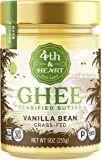 4th & Heart, Ghee Clarified Butter, Grass-Fed, Vanilla Bean, 9 oz (225 g)