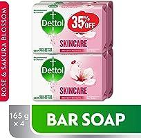 صابون ديتول للعناية بالبشرة المضاد للبكتريا 165جرام عبوة من 4 قطع في 35% خصم