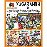 Yugarambh Collection Set   Raj Comics