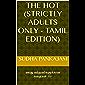 THE HOT (Strictly Adults only - Tamil Edition): வயது வந்தவர்களுக்கான கதைகள் 18+