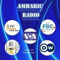 Amharic Radio