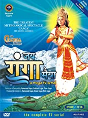 Jai Ganga Maiya (Set of 10 DVD)