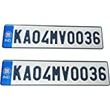 INNOVQARAJ Embossed IND Number Plate for CAR| Fancy Blue | No Bar or Serial Code| for Old Vehicle only