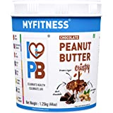 MYFITNESS Chocolate Peanut Butter Crispy 1250g