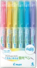 Pilot Highlighter Frixion Light, 6 Soft Color Set (SFL-60SL-6CS)