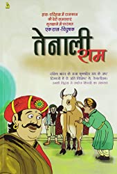 Online indian story books to read for free