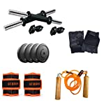 AURION BRAND NEW DUMBBELLS SET WITH 12 KG + ANKLE WEIGHT(1 KG X 2 ) GYM ACCESSORIES Dumbbells at amazon