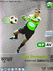 NPAV Net Protector Internet - 1 Users, 1 Year 2017 (CD)