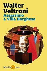 Assassinio a Villa Borghese (La serie del commissario Buonvino Vol. 1) Formato Kindle