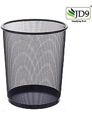 JD9 Metal Mesh Medium Size Dustbin for Office use,Small Rooms,School, Bedroom,Kids Room, Home, Multi Purpose (Black,Metal Mesh) (Set of 1)