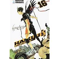 Haikyu!! (Vol. 16)