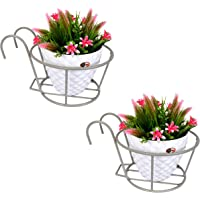 D&V ENGINEERING - Creative in innovation Hanging Flower Pot Holder Railing Potted Plant Stand for Home Balcony Décor…