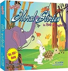 Buzzers Moral Stories - Vol. 1