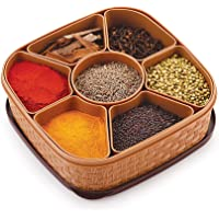 Nakoda Woven Sq Titan Masala Box (Dabba) - 7 Sections, 700ml, Assorted Colour (Multicolour)