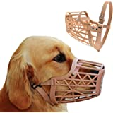 Sage Square Adjustable Strap Muzzle/Mouth Cover/Basket Cage/Pet Safety Collar for Dog, Puppy, Cat (Beige, Small)