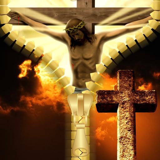 reen (Jesus-lieben Sie)