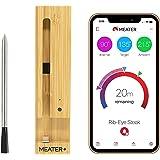 MEATER Plus | Termometro Bluetooth Fino a 50 Metri a Sonda Senza Fili Per Forno, Grigliate, Barbecue. App in Italiano Compati