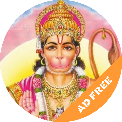 Hd Lord Hanuman Wallpaper Pro Amazon In Apps For Android