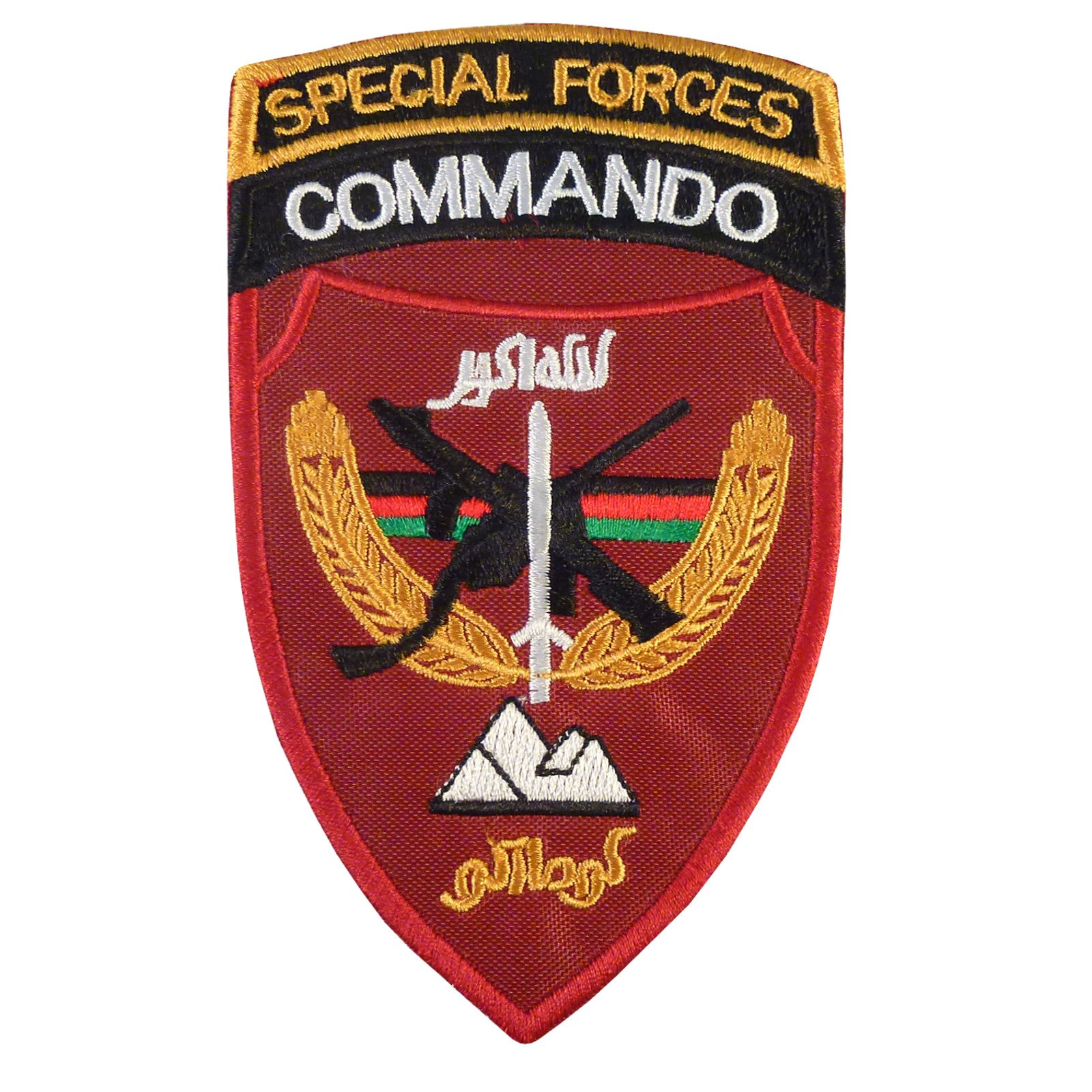 Afghanistan Special Forces Commando MARSOC ANASF ANA Afghan Esercito Army Fastener Toppa Patch