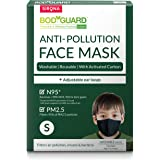 BodyGuard N95 + PM2.5 Anti Pollution Face Mask with 5 Layers Protection Activated Carbon, Nose Clip for Better Fit - Small (P
