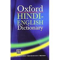 The Oxford Hindi English Dictionary