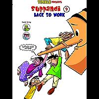 Suppandi 09: Back to Work