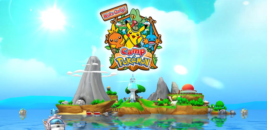 Image of Pokémon Camp