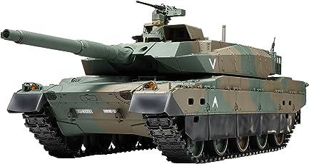 TAMIYA 1/16 RC tank Series No.36 Japan Ground Self-Defense Force 10 expression tanks full operation