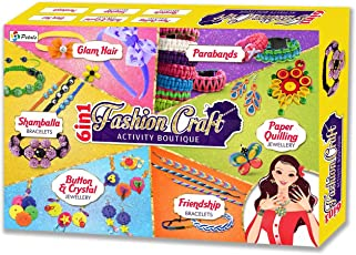 SARTHAM, Fashion Craft - 6 in 1 Activity Boutique, Age 5+