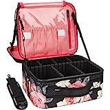 حقيبة مكياج للسفر من ريفيل مكونة من طبقتين من حقيبة صندوق للمكياج لتخزين وتنظيم مستحضرات التجميل وحقيبة حمل مستحضرات التجميل