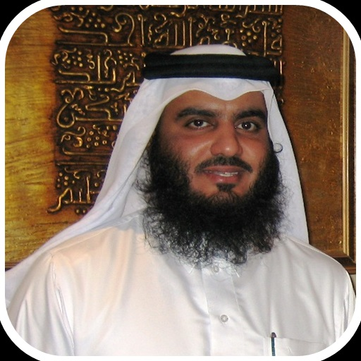quran ahmed al ajmi mp3 gratuit