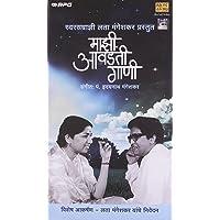 Mazi Aavdti Gaano: Lata Mangeshkar