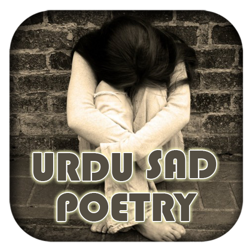 urdu-sad-poetry