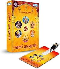 Music Card: Aarti Sangrah - 320 Kbps MP3 Audio (8 GB)