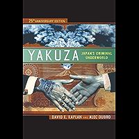 Yakuza: Japan's Criminal Underworld (English Edition)