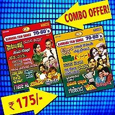 Kannada Film Songs 70-80's MP3 ( Combo Offer )