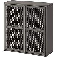 """Aerglow IKEA Cabinet (Ivar Doors, Grey mesh, 80x83 cm (31 1/2x32 5/8""""))"""
