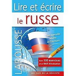 Les Dictionnaires Larousse Langues