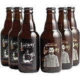 Gunsberg Ginger Beer Non-Alcoholic, and Ginger Ale Combo (Pack of 6 Glass Bottles ) - 325ml Each