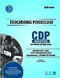 CDP MASTER HINDI
